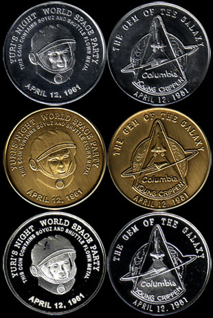 collectSPACE - The Editor's Collection - Medallions