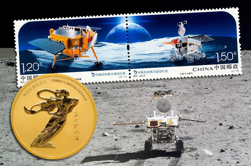 China moon rover stamps and medallions celebrate country's ...