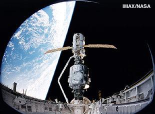 thumb imax space station - photo #10