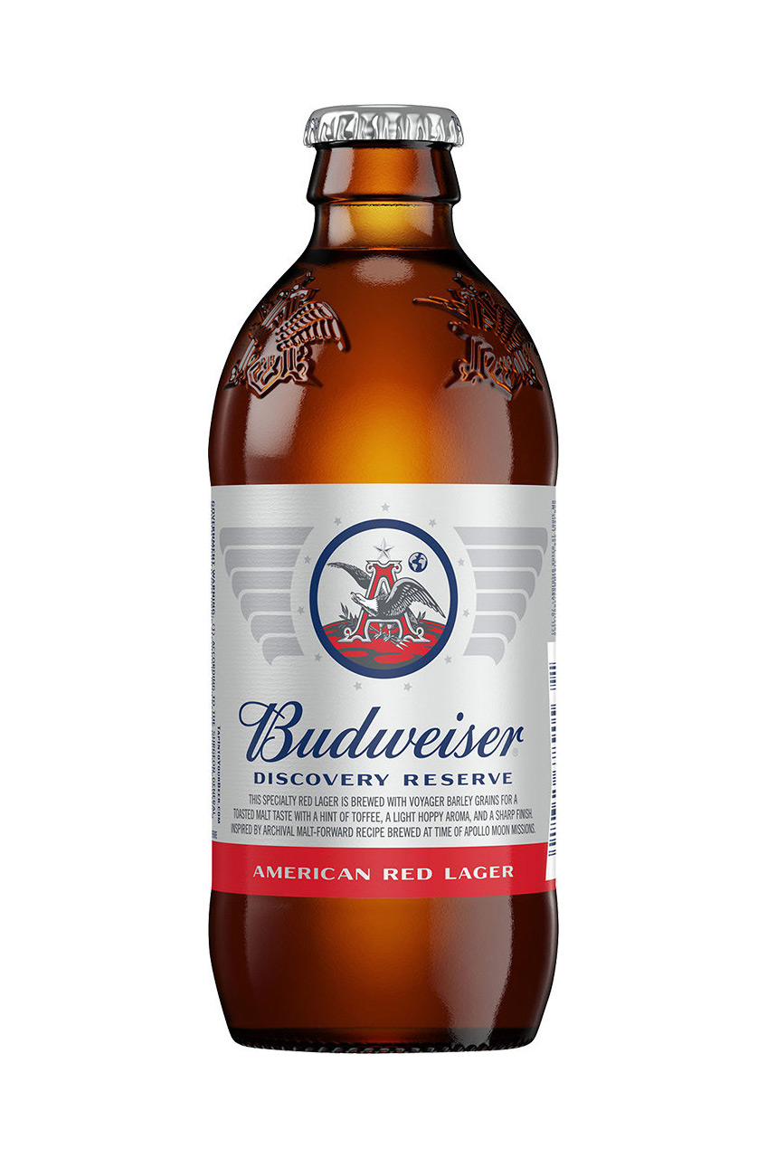 The new limited edition Budweiser.