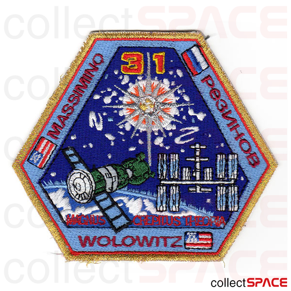 cool space mission patch - photo #27