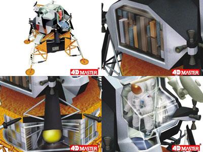 moon landing modules cutaway-#19