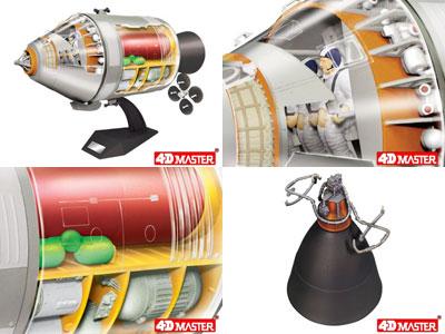 moon landing modules cutaway-#46