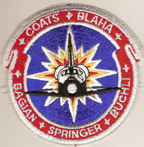 chinese space program patches - photo #35