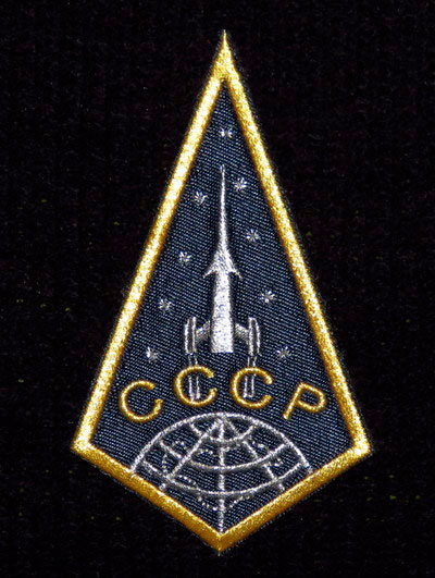 Soviet Space Program Voskhod Patch embroidered
