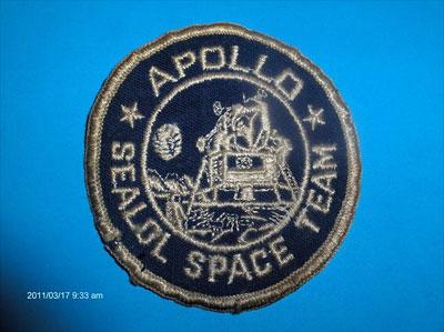 apollo space team - photo #25